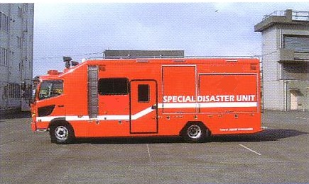 特殊災害車